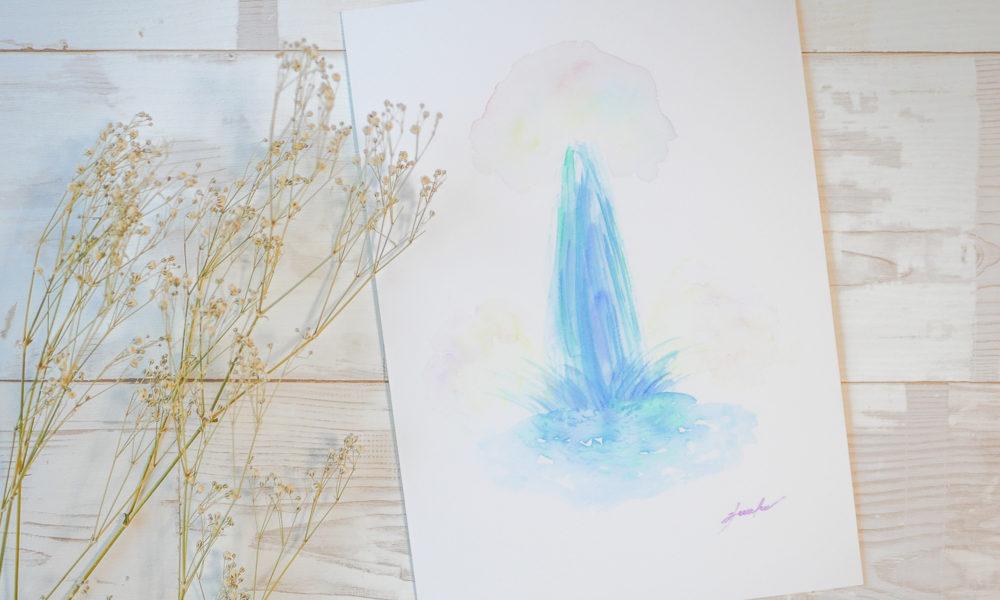 【今日のソウルアート】感謝の滝
